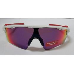 746ca151f New Oakley OO9208-05 Prizm Road Radar EV Path Polished White ...